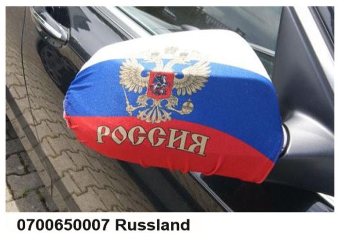 Paket mit 10 Autospiegeflaggen Art.-Nr. 0700650007