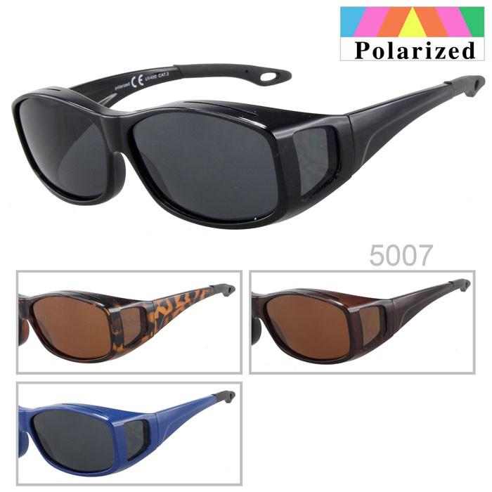 - Paket mit 12 Polarisierte Ueberzieh-Sonnenbrillen Art.-Nr. BM5007