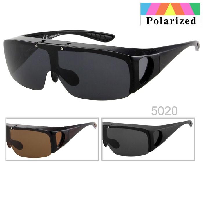 - Paket mit 12 Polarisierte Ueberzieh-Sonnenbrillen Art.-Nr. BM5020