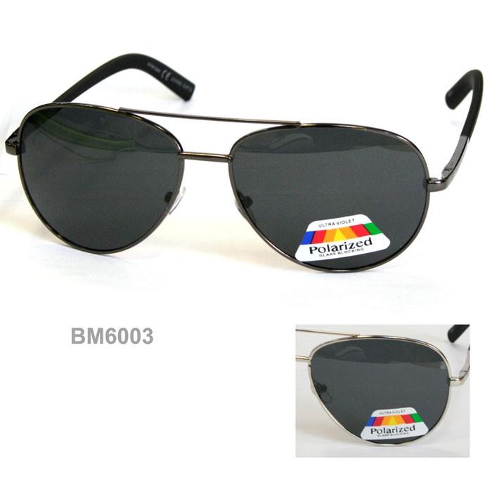 - Paket mit 12 Polarisierte Sonnenbrillen Art.-Nr. BM6003
