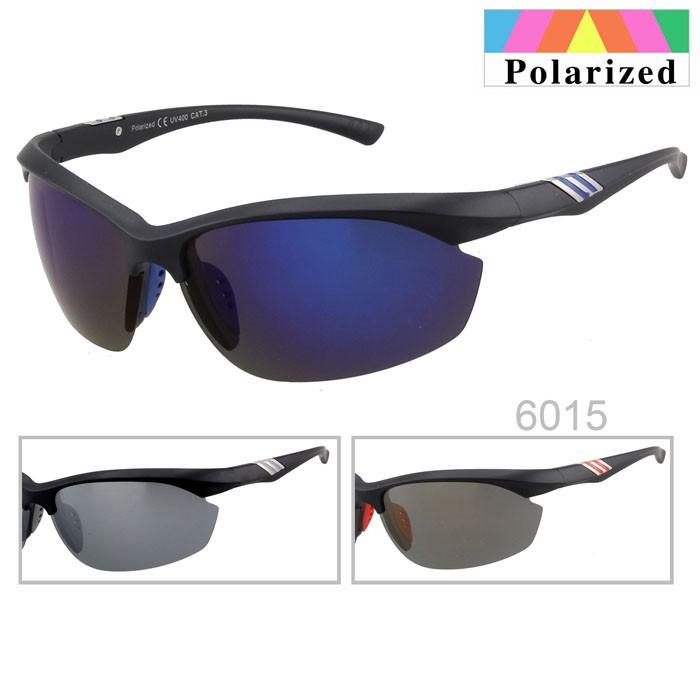 - Paket mit 12 Polarisierte Sonnenbrillen Art.-Nr. BM6015