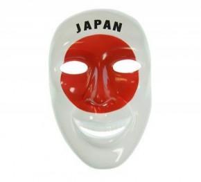 Fan-Maske Japan Art. Nr. 0700425081