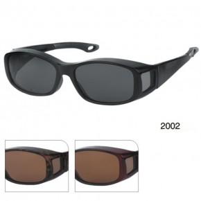 Polarisierte Ueberzieh-Sonnenbrille Art.-Nr. NI-2002