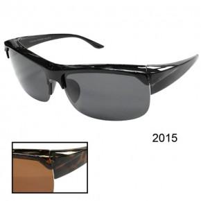 Polarisierte Ueberzieh-Sonnenbrille Art.-Nr. 2015