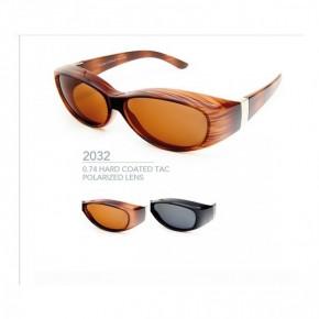 - Paket mit 12 Polarisierte Ueberzieh-Sonnenbrillen Art.-Nr. 2032