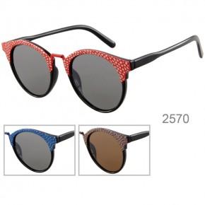 Paket mit 12 Sonnenbrille Art.-Nr. 2570