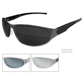 Paket mit 12 Sonnenbrillen Art.-Nr. BM2032