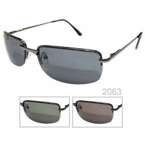 Paket mit 12 Sonnenbrillen Art.-Nr. BM2063