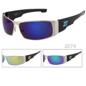 Paket mit 12 Sonnenbrillen Art.-Nr. BM2074