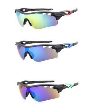 Paket mit 12 Sonnenbrillen Art.-Nr. BM3011-1