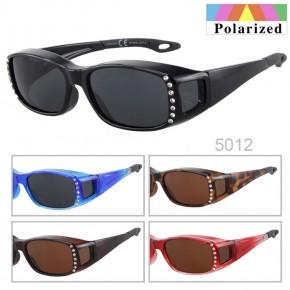 - Paket mit 12 Polarisierte Ueberzieh-Sonnenbrillen Art.-Nr. BM5012