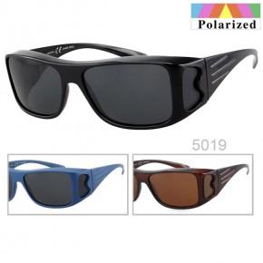 - Paket mit 12 Polarisierte Ueberzieh-Sonnenbrillen Art.-Nr. BM5019