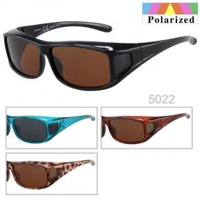 - Paket mit 12 Polarisierte Ueberzieh-Sonnenbrillen Art.-Nr. BM5022