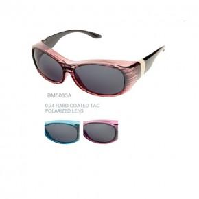 Paket mit 12 Polarisierte Ueberzieh-Sonnenbrillen Art.-Nr. BM5033A