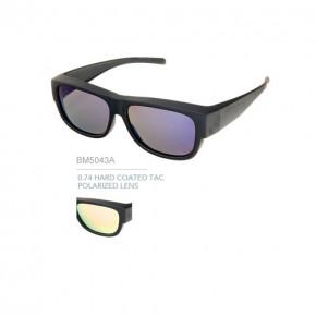- Paket mit 12 Polarisierte Ueberzieh-Sonnenbrillen Art.-Nr. BM5043A
