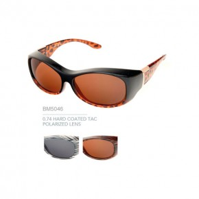 - Paket mit 12 Polarisierte Ueberzieh-Sonnenbrillen Art.-Nr. BM5046
