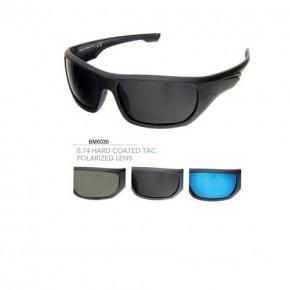 - Paket mit 12 Polarisierte Ueberzieh-Sonnenbrillen Art.-Nr. BM6036