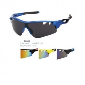 - Paket mit 12 Polarisierte Ueberzieh-Sonnenbrillen Art.-Nr. BM6038