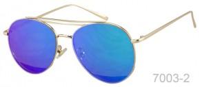Hochwertige-Sonnenbrille Art.-Nr. BM7003-2