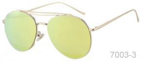 Hochwertige-Sonnenbrille Art.-Nr. BM7003-3