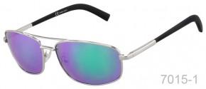 Hochwertige-Sonnenbrille Art.-Nr. BM7015-1