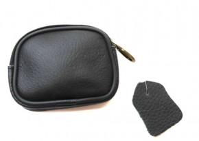 Schlüsselanhänger mit  Mini  Tasche aus Leder  Art.-Nr. MM04-001