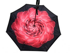 Regenschirm Art.-Nr. RG-07-2020