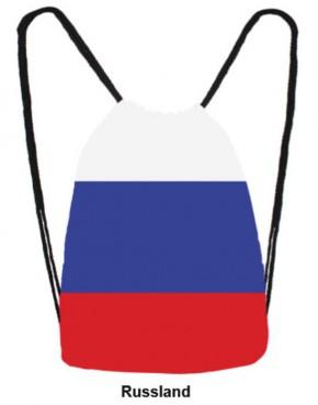 Rucksack Art.-Nr. RU-RUS