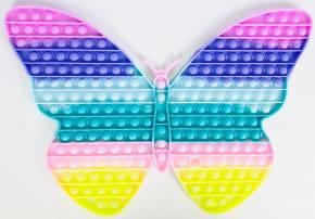 Push Pop XXL - Pop it - Schmetterling Mehrfarbig - 3 Stück